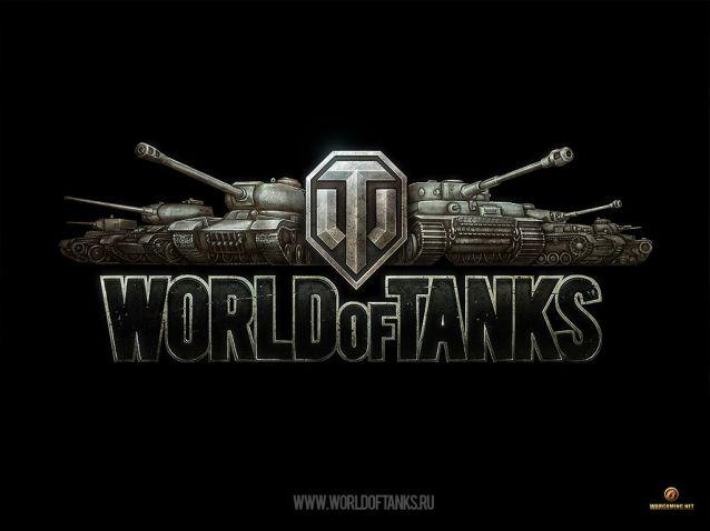 Патч 0.7.5 World of tanks