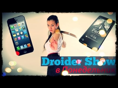 Yota Phone Droider Show #71. Русский iPhone VS iPhone 5