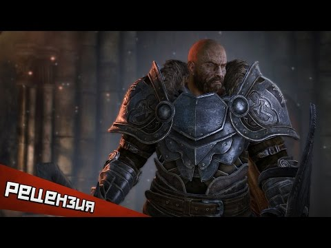 Lords of the Fallen - обзор релиза