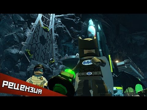 LEGO Batman 3: Beyond Gotham - видеообзор